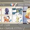 【S12使用構築】怯み☆歌劇スタァライト【最高&最終2109 40位】