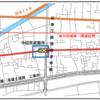 宮城県石巻市 都市計画道路 釜大街道線の一部区間の供用開始