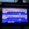 アムステルダム 来客事情 2  ウェルカム