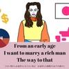 【第4話】世の中、お金が全てだと思った子ども時代