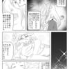 母の日小ネタオマケ!(今頃!!)