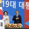 【再掲:全文掲載】日韓関係を築き直す好機 ―苦労を知り筋を通す文在寅新大統領―