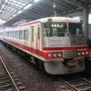 【ちょい乗り】富山地方鉄道観光列車アルプスエキスプレス車両と特急うなづき号