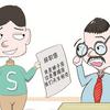 退職届の作成と諸手続き備忘録