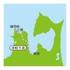 津軽半島最北端龍飛崎紀行