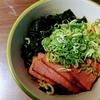 ワカメチャーシュー麺 / ラ王醤油味で