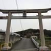 和歌山県伊都郡かつらぎ町[宝来山神社(ほうらいさんじんじゃ)]までツーリング