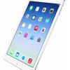 新型iPadにゴールドモデル追加〜Bloomberg報道