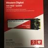 ASUS H97-Plus マザーボードで m.2 SSD を使えるか?