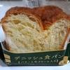 ヤマザキデニッシュ食パン