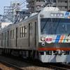 [静岡遠征記2]静岡鉄道 A3000形/教習車を狙う!Part.1
