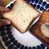 お取り寄せなら八天堂!とろける食パンもおうちで楽しむ