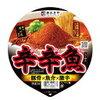 柳木の好きな「カップ麺」