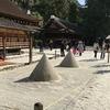 京都めぐり(001)