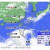 台風5号は石垣島方面に飛行機への影響&梅雨前線を刺激して西日本にも影響が出そうです