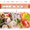 兵庫県の香住にかにを食べに行ってきました~かに料理が絶品の夕庵さん