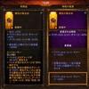 【Diablo3:シーズン16】ヘルガルガンWD PL787/ソロGR101