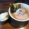 『吟麺 今日華(きょうか)』③ 「激にぼし大+半ライス」 岩手県盛岡市