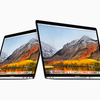 Apple、第8世代に移行した新しいMacBook Proをリリース