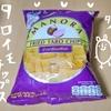 タイのタロイモチップスを食べた感想【Manora】