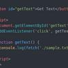 JavaScript の fetch メソッドを使ってみる