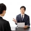 【コンサルファームへの転職】面接では何が評価される?面接で抑えるべきポイントまとめ