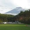 2018 富士山 吉田ルート。登頂&お鉢巡り