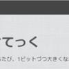はてなブログのブログタイトルのところにCSSでトレードマークを表示する