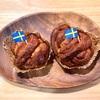 『IKEA』のパン。カルダモンロール&シナモンロール、そしてレモンケーキも。
