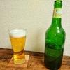 今日の炭酸麦ジュース Vol.16「ハートランドビール」