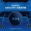 【PS4】「背面ボタンアタッチメント」の詳細!購入方法や設定できるボタン【FPSでは必須?】
