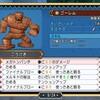 【ドラクエ10】攻撃も耐久も強いゴーレム【バトエン】
