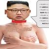北朝鮮の大狼狽 トランプ米大統領と李容浩外相の記者会見から読み取る