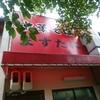 京都の有名なラーメン屋、ますたに。