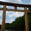 【ひとりでおでかけ】奈良県橿原神宮へぶらり