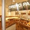 京都駅のパン屋を紹介☆フレンチレストラン祇園おくむらが送り出すORENO PAN(オレノパン)