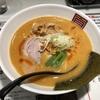 麺屋のすけ@中央林間のピリ辛ゴマー麺