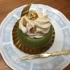 レクランドユミコ(L'ECRIN DE YUMIKO)-千種区池下 レクランドユミコのケーキ,クッキー,アクセス情報を紹介