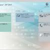 無料の圧縮・解凍ソフト「Ashampoo ZIP 2017 Free」