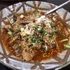 弥生町の「中国蘭州牛肉拉麺 王記」で中華いろいろ
