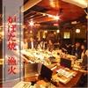 【オススメ5店】梅田(大阪)にある炉端焼きが人気のお店