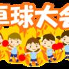 6/19の練習(暑かった!今年の最高気温か?)