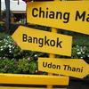 タイ第2の都市チェンマイってどんなところ?私が実際に行ってみた