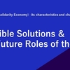 Intern report (4/4):SSE (Social solidarity Economy) –its characteristics and challenges