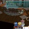 スターオーシャン2 Second Evolutionのこと(8)