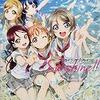 TALK ABOUT SUNSHINE !! 2 - 『ラブライブ!サンシャイン!!TVアニメオフィシャルBOOK』で知った好きなものに通底すること -