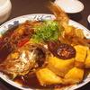 のどぐろ(まかない) 神戸三宮の鍋料理は安東