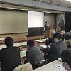 連合高崎トータルライフアップ学習会