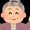 【認知症予防トレーニング】日々老化、「私も忘れぽっくなってる!」悪化させない対策クイズ