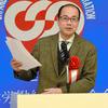 井出英策・慶大教授に応え、民進党出身議員は再結集を!